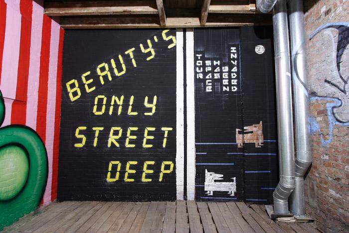 BeautysOnlyStreetDeep